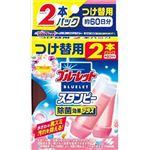 小林製薬 ブルーレツトスタンピーつけ替除菌効果プラスフローラルアロマ × 3 点セット