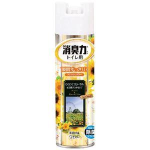 エステー トイレの消臭力スプレー わくわくフローラルの香り × 5 点セット