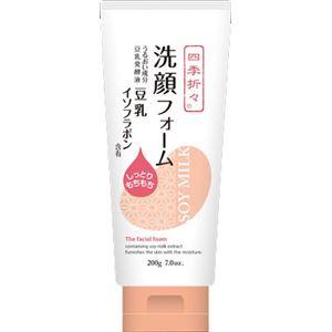 熊野油脂 四季折々 豆乳イソフラボン 洗顔フォーム × 5 点セット