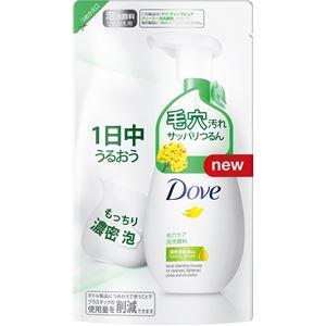 ユニリーバ ダヴディープピュアクリーミー泡洗顔料つめかえ用 × 3 点セット