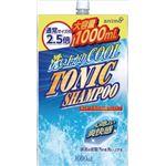 ロケット石鹸 トニックシャンプー大容量 詰替用 × 3 点セット