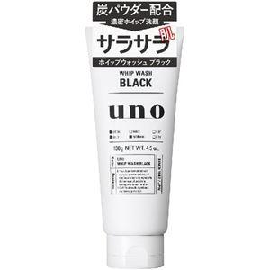 資生堂 ウーノ ホイップウォッシュ(ブラック) × 5 点セット