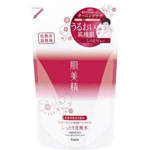 (まとめ)クラシエ 肌美精 ターニングケア保湿 しっとり化粧水 詰替用 【×3点セット】