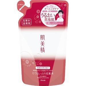 (まとめ)クラシエ 肌美精 潤濃ターニングケア保湿 とてもしっとり化粧水 詰替用 【×3点セット】