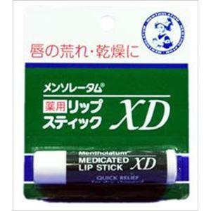 ロート製薬 メンソレータム薬用XDリップ × 5 点セット