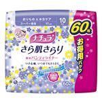 大王製紙 ナチュラ さら肌さらり吸水パンティライナー(スーパー吸収) 60枚(大容量) × 3 点セット