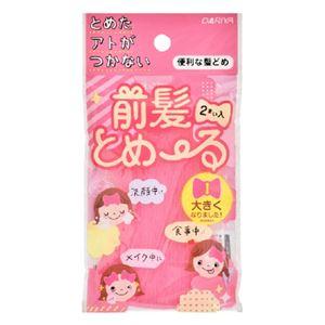 ダリヤ ダリヤ 前髪とめ〜る 【ピンク】 × 6 点セット
