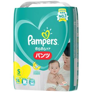 P&G パンパースさらさらパンツ/スーパージャンボ