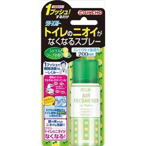 大日本除虫菊(金鳥) クリーンフロートイレのニオイがなくなるスプレー200回用シトラスソープの香り × 3 点セット
