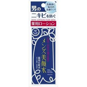 明色化粧品 明色 薬用メンズ美顔水 80ML × 3 点セット