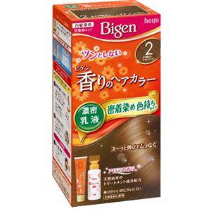 ホーユー ビゲン 香りのヘアカラー 乳液 2 より明るいライトブラウン × 3 点セット