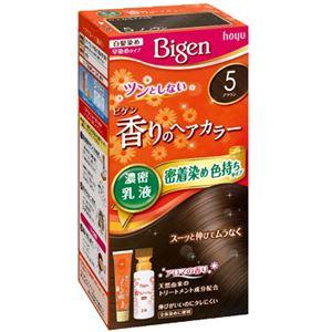 ホーユー ビゲン 香りのヘアカラー 乳液 5 ブラウン × 3 点セット