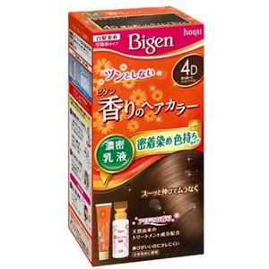 ホーユー ビゲン 香りのヘアカラー 乳液 4D 落ち着いたライトブラウン × 3 点セット