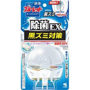 小林製薬 液体ブルーレツトおくだけ除菌EX スーパーアクアソープ × 5 点セット