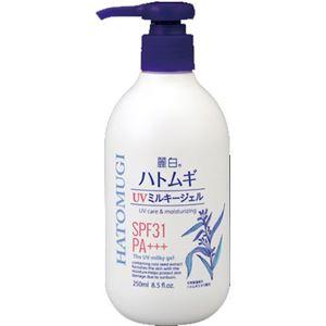 熊野油脂 麗白 ハトムギ UVミルキージェル × 3 点セット