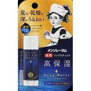 (まとめ)ロート製薬 メンソレータム ディープモイスト 無香料 4.5g 【×5点セット】