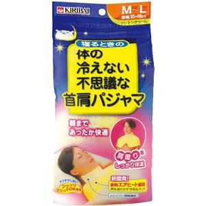 桐灰化学 不思議なくつ下 寝るときの足の冷えない不思議な首肩パジャマ M〜Lサイズ ×1点