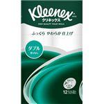 日本製紙クレシア クリネックス12ロールダブル × 3 点セット