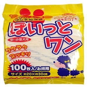 昭和紙工 JELうんち処理袋ぽいっとワン100枚 × 3 点セット