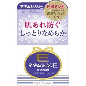 ジュジュ化粧品 マダムジュジュEクリーム普通肌用 × 3 点セット