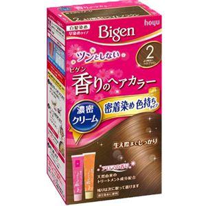 (まとめ)ホーユー ビゲン 香りのヘアカラー クリーム 2 より明るいライトブラウン 【×3点セット】