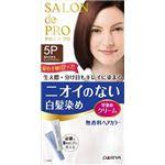 ダリヤ サロンドプロ無香料ヘアカラー早染めクリーム(白髪用) 5P 深みのあるピュア × 3 点セット