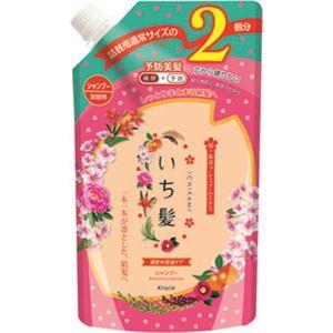 クラシエホームプロダクツ販売 いち髪 濃密W保湿ケアシャンプー 詰替用2回分 × 3 点セット