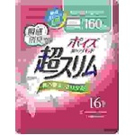 日本製紙クレシア ポイズ 肌ケアパッド 超スリム 長時間も安心用 16枚 × 3 点セット