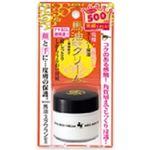 明色化粧品 リモイストクリーム リッチタイプ 30G × 3 点セット
