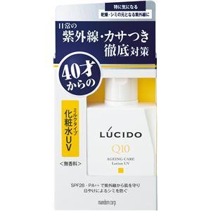(まとめ)マンダム ルシード薬用UVブロック化粧水 【×3点セット】