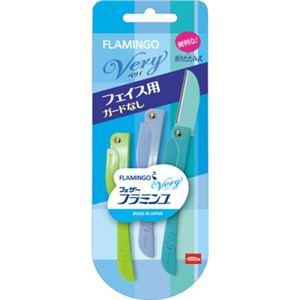 フェザー安全剃刃 フラミンゴ ベリィ (フェイス用) × 12 点セット