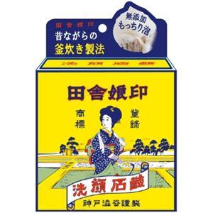 (まとめ)渋谷油脂 田舎娘印洗顔石鹸100G 【×6点セット】