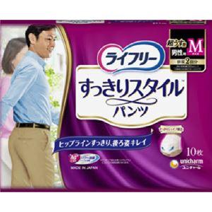 ユニ・チャーム ライフリーすっきりスタイルパンツ男M10枚 × 3 点セット