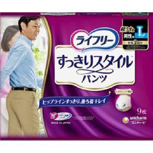 ユニ・チャーム ライフリーすっきりスタイルパンツ男L9枚 × 3 点セット
