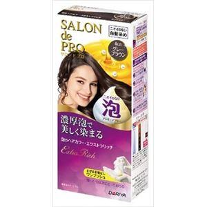 ダリヤ サロンドプロ 泡のヘアカラー・エクストラリッチ(白髪用)4GB【グレーブラウン】 × 3 点セット