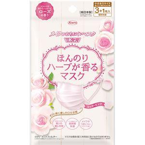 興和新薬 ほんのりハーブが香るマスクローズの香り3+1枚 × 10 点セット