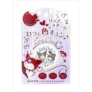 ロゼット マイメロディ リップ&チーク グロウチェリー × 6 点セット