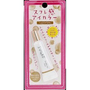 ロート製薬 SUGAO スフレ感アイカラー ショコラブラウン 7g × 3 点セット