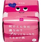 クラシエホームプロダクツ販売 肌美精 デイリーモイスチュアマスク(うるおい) × 3 点セット