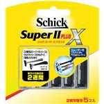 シック(Schick) スーパー2プラス 替刃 5コ入 × 3 点セット