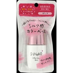ロート製薬 SUGAO シルク感カラーベース ピンク 20mL × 3 点セット