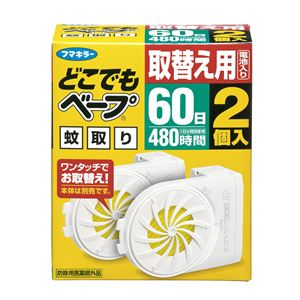 フマキラー どこでもベープ蚊取り60日 取替え用 2個入 × 3 点セット
