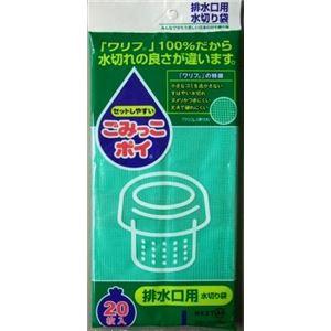 ネクスタ ゴミッコポイS‐20枚排水口用 × 25 点セット