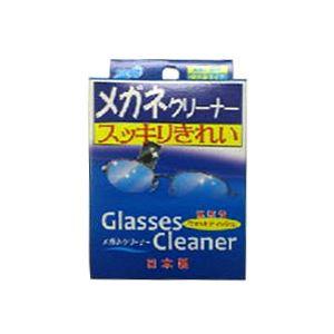 昭和紙工 JELメガネクリーナー25包入 × 20 点セット