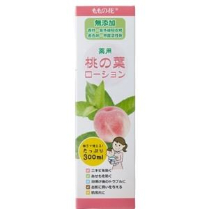 オリヂナル 薬用 桃の葉ローション 300ml × 6 点セット