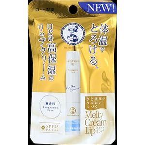 ロート製薬 メンソレータム メルティクリームリップ 無香料 2.4g × 10 点セット