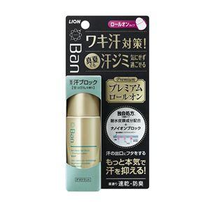 ライオン Ban汗ブロックロールオン プレミアムラベル 石鹸の香り 40ml × 6 点セット