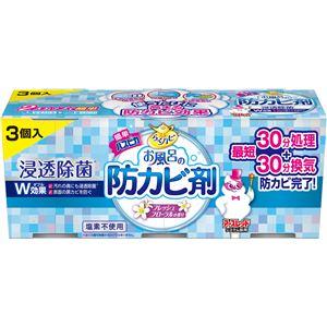 アース製薬 らくハピお風呂の防カビ剤フローラル3個パック × 3 点セット