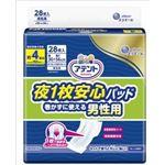 大王製紙 アテント夜1枚安心パッド巻かずに使える男性用4回吸収28枚 × 3 点セット