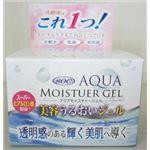 渋谷油脂 SOCアクアモイスチヤー美容ジエル100G × 12 点セット
